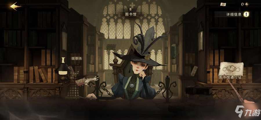 哈利波特魔法觉醒禁林线索会消失吗