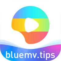 小蓝视频1.0版本app
